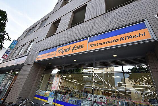 中古マンション-江東区三好4丁目 マツモトキヨシ白河3丁目店 320m(徒歩4分)