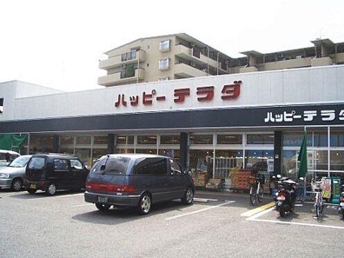 アパート-宇治市宇治妙楽 スーパーハッピーテラダ宇治店まで830m