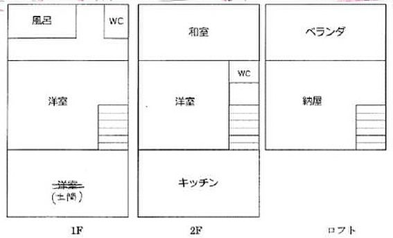 建物全部その他-大阪市生野区田島2丁目 外観