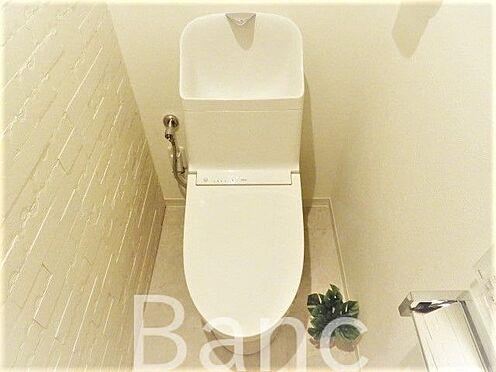 中古マンション-港区南麻布2丁目 高機能システムトイレ