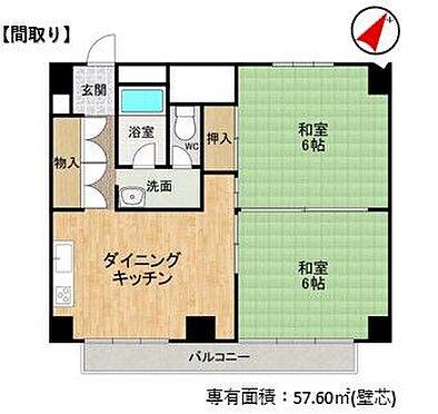 中古マンション-豊田市若林東町沖田 陽当たり良好な南東向きのマンションです!