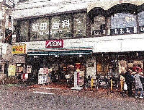 店舗(建物一部)-横浜市港北区綱島西2丁目 外観