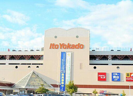 新築一戸建て-知多市つつじが丘1丁目 イトーヨーカドー 知多店まで約1135m
