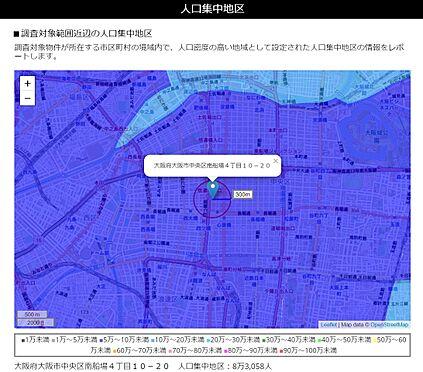 マンション(建物一部)-大阪市中央区南船場4丁目 人口集中地区情報