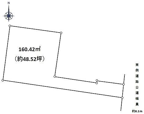 土地-半田市新池町1丁目 48坪以上の敷地です