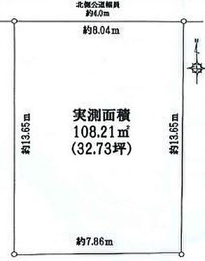 土地-名古屋市北区光音寺町字野方 区画図