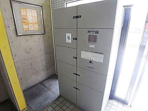 区分マンション-神戸市長田区大橋町3丁目 宅配ボックスがあるからお出かけの時も便利。