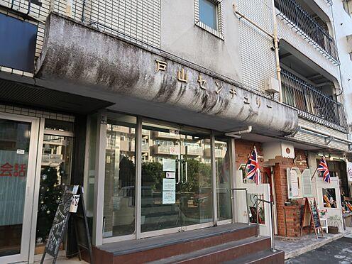 中古マンション-新宿区新宿7丁目 エントランス