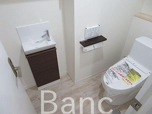 中古マンション-渋谷区本町3丁目 高機能システムトイレ
