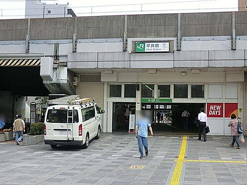 区分マンション-江戸川区平井2丁目 (最寄駅)JR平井駅