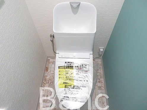 中古マンション-足立区竹の塚3丁目 トイレ