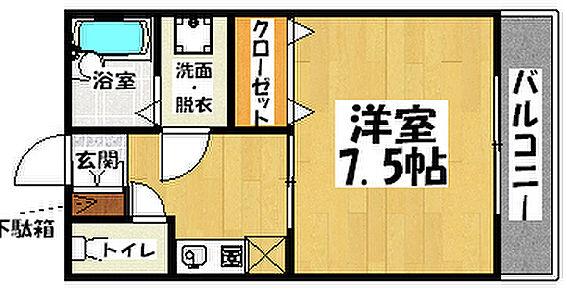 マンション(建物全部)-福岡市博多区麦野4丁目 間取り