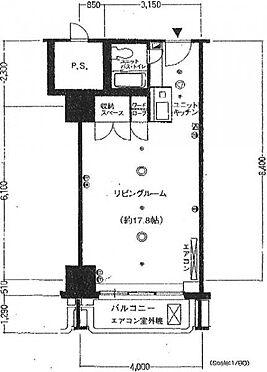 マンション(建物一部)-西牟婁郡白浜町椿 間取り