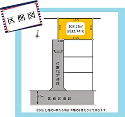 JR常磐線「亀有駅」徒歩15分 西亀有3丁目売地(西亀有3期)