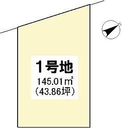 東海道・山陽本線 瀬田駅 徒歩19分