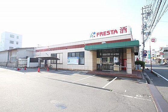 マンション(建物一部)-広島市南区東雲2丁目 フレスタ東雲店 約900m 徒歩12分