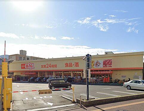 区分マンション-北九州市小倉北区三萩野2丁目 ザ・ビッグエクスプレス小倉店。950m。徒歩12分。