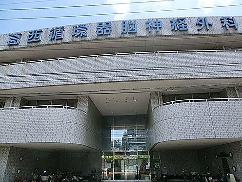 中古マンション-江戸川区中葛西5丁目 葛西循環器脳神経外科病院(1142m)