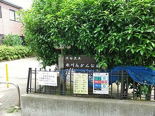 マンション(建物一部)-港区南青山5丁目 氷川みかん公園