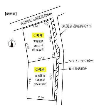 土地-愛知郡東郷町大字春木字市場屋敷 造成渡しです。上下水道も引き込み済みです。