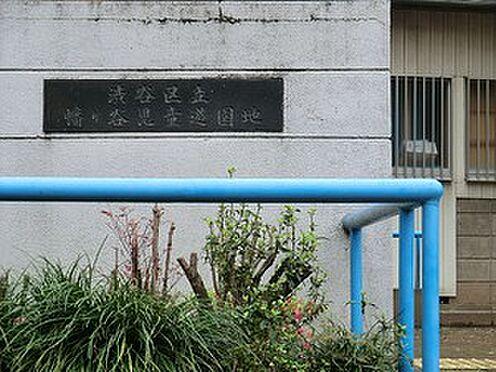 アパート-渋谷区初台1丁目 幡ヶ谷児童遊園地