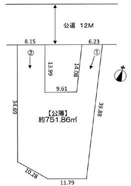 土地-八王子市大和田町1丁目 区画図