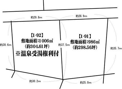 土地-刈田郡蔵王町遠刈田温泉字清水原 区画図