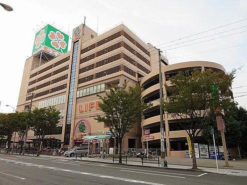 中古マンション-大阪市東成区大今里西2丁目 生活全般が揃う、ライフ今里店があります