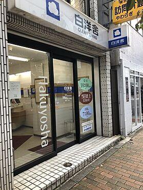 ビル(建物全部)-渋谷区円山町 【クリーニング】白洋舎 広尾店まで3288m