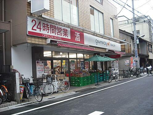アパート-豊島区高田2丁目 【スーパー】グルメシティ高田店まで730m