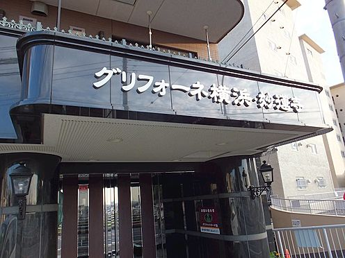 マンション(建物一部)-横浜市神奈川区松見町4丁目 玄関