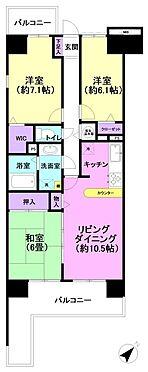 マンション(建物一部)-加須市旗井 間取り
