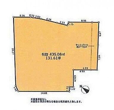 マンション(建物全部)-墨田区京島1丁目 区画図