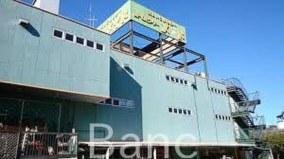 中古マンション-横浜市港北区新吉田東2丁目 ホームセンターメイド 徒歩8分。 630m