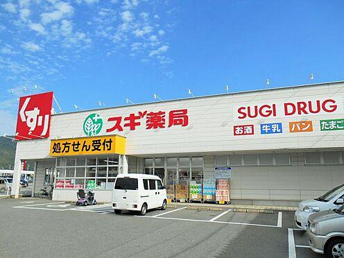区分マンション-東海市養父町北反田 スギ薬局高横須賀店まで約1300m(徒歩約16分)