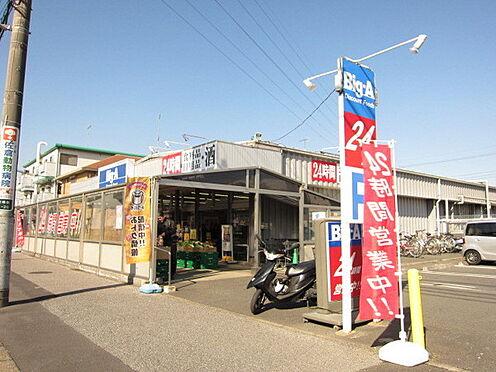 アパート-佐倉市表町1丁目 ビッグ・エーJR佐倉駅前店まで993m