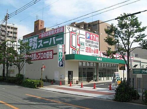 中古マンション-大阪市東成区玉津1丁目 業務用スーパー今里店約400mです