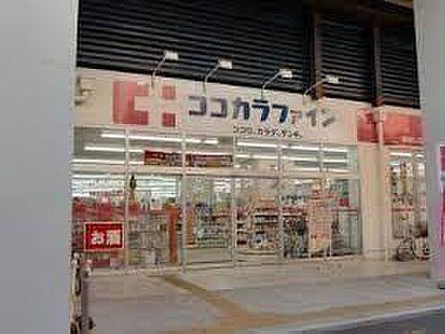 マンション(建物一部)-堺市堺区栄橋町1丁 ココカラファイン南海堺店 約300m 徒歩4分
