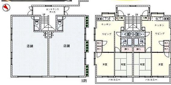 マンション(建物全部)-大田区鵜の木3丁目 間取り