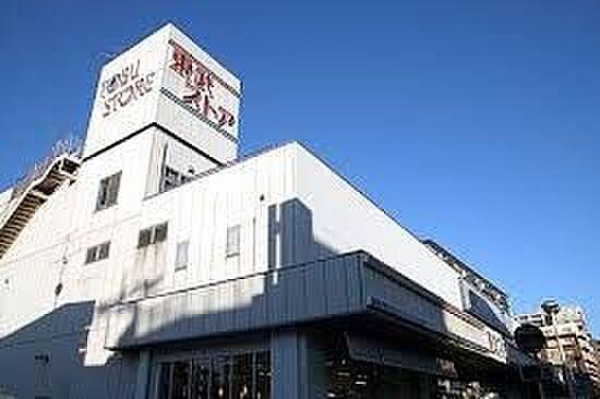 中古マンション-板橋区前野町6丁目 東武ストア前野町店 徒歩6分。 420m
