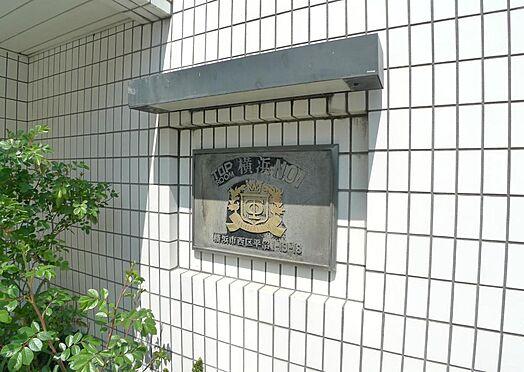 マンション(建物一部)-横浜市西区平沼1丁目 マンションプレート