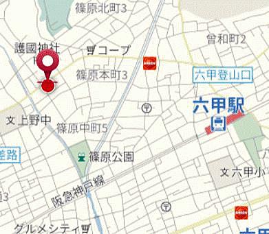 区分マンション-神戸市灘区篠原本町4丁目 その他