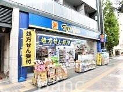 中古マンション-杉並区清水1丁目 マツモトキヨシ荻窪店 徒歩6分。 420m