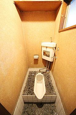 店舗付住宅(建物全部)-八王子市大和田町2丁目 トイレ