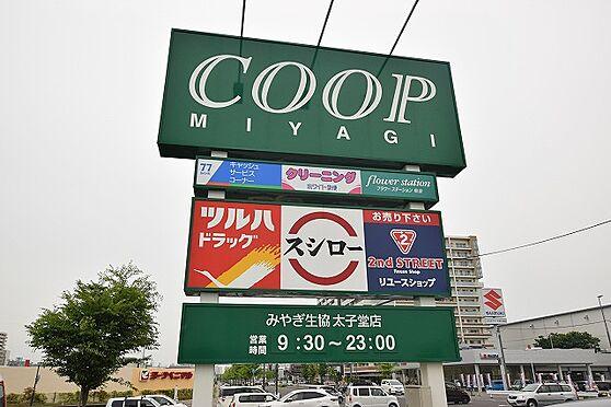区分マンション-仙台市太白区大野田2丁目 みやぎ生協 太子堂店 500m