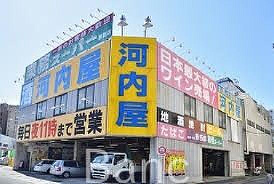 中古マンション-江戸川区中葛西8丁目 業務スーパー葛西店 徒歩7分。 560m
