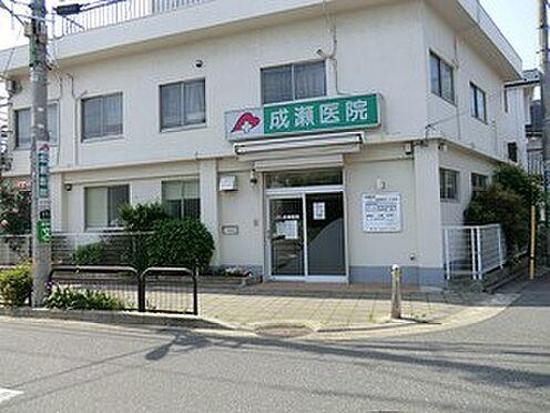 マンション(建物全部)-世田谷区北烏山9丁目 成瀬医院