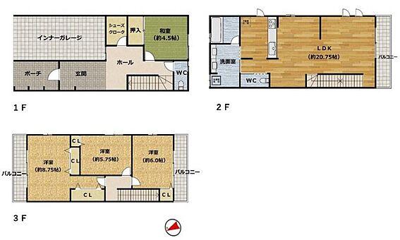 戸建賃貸-名古屋市千種区内山1丁目 3階建ての4LDK!家事動線の考えられた間取りで、負担を軽減できます。