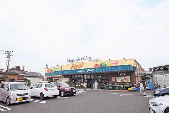 戸建賃貸-仙台市宮城野区平成1丁目 生鮮食品館仙台原ノ町ピボット 約660m