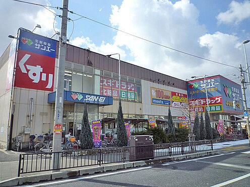 中古マンション-大阪市平野区平野東1丁目 スーパーサンエー平野店